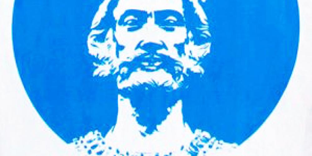 Il Premio Carlo Magno